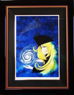 松本零士 「銀河鉄道999-星の海の夢」 版画(シルクスクリーン) 15号大 額装