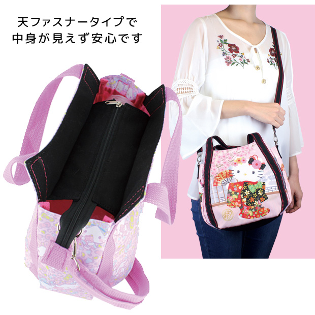News Cartoon Cute O Kitty Bag High Quality Pink Bags ab14439a5f