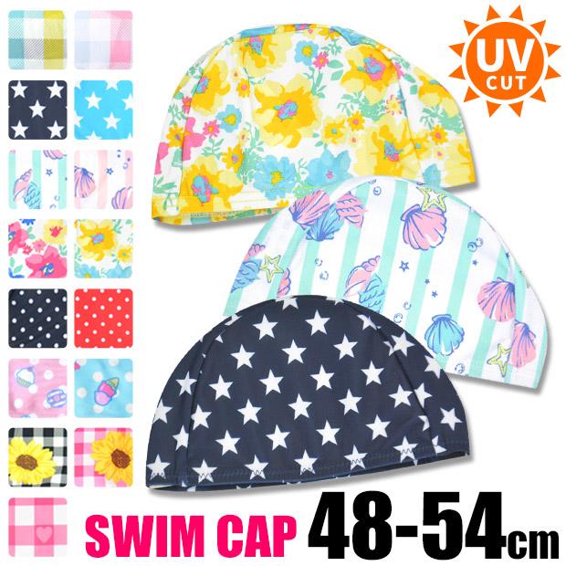 スイムキャップ キッズ 在庫処分 ベビー 水泳帽 子供 子ども 水着 帽子 男の子 プール 女の子 スイミングキャップ 登場大人気アイテム 子供服 水泳キャップ 幼児 \アウトレット 2点以上で送料無料