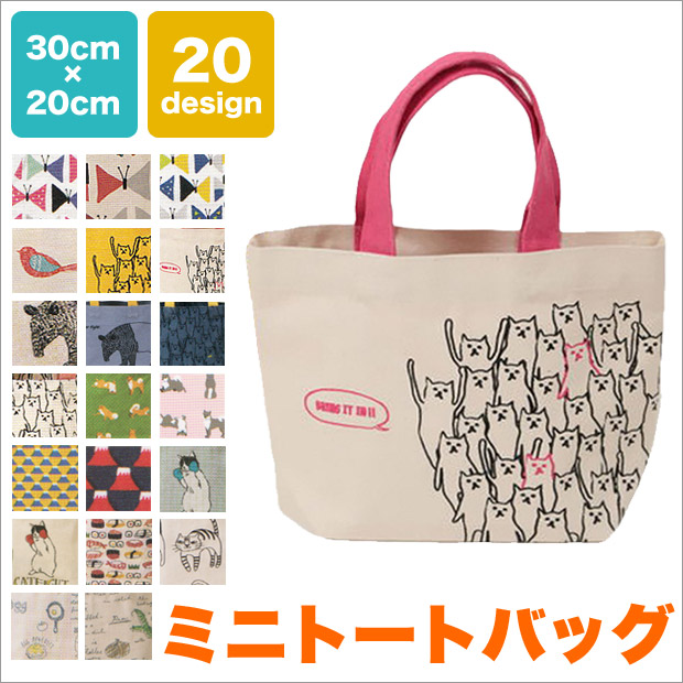 Ping Marathon Yen Pokkiri Mini Tote Bag Canvas Lunch Cloth Women S Bento Eco Cat Pattern Mobo Back Lightweight