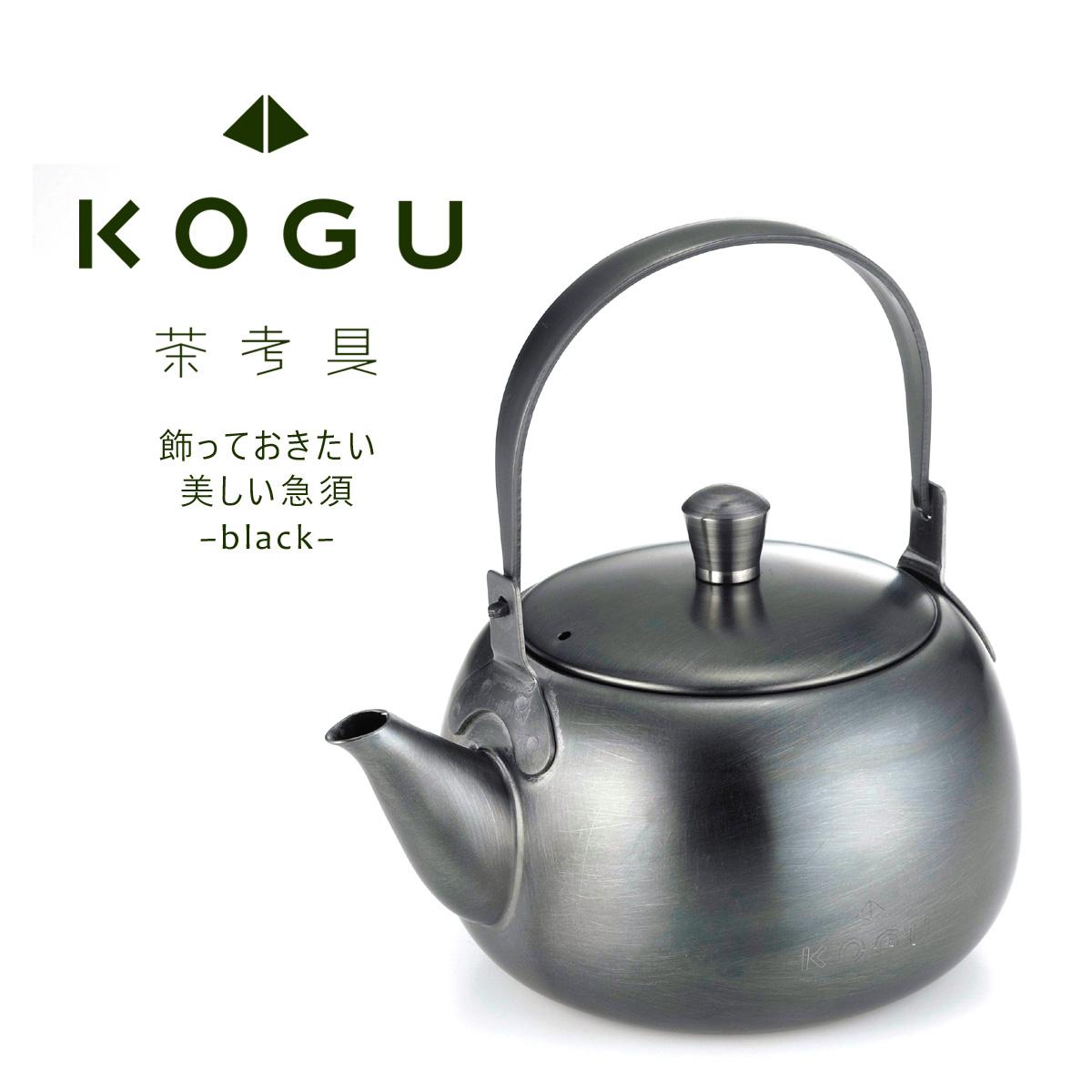 茶考具 急須日本製 お茶 ステンレス JAPAN緑茶 煎茶 ほうじ茶茶道具 美しい スタイリッシュ扱いやすい 下村企販 国産 和