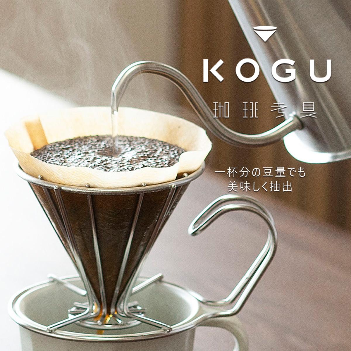道具 コーヒー ハンド ドリップ ハンドドリップに必要な器具|定番メーカーの人気アイテムもご紹介