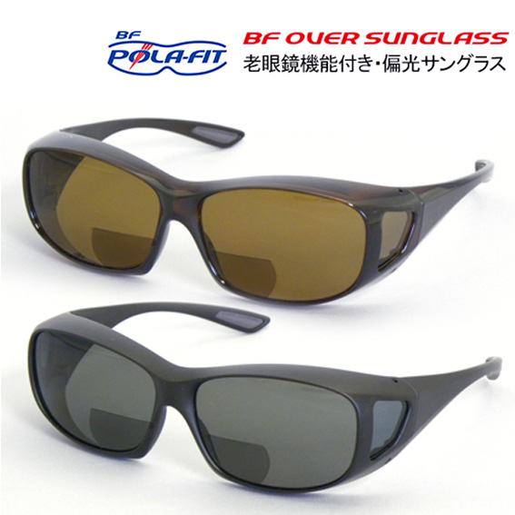 8d4946a785a points 10 times ☆ reading glasses with polarized glasses over sunglasses  bifocal profit frame  black lens  gray leisure glasses outdoor Rakuten new  ...