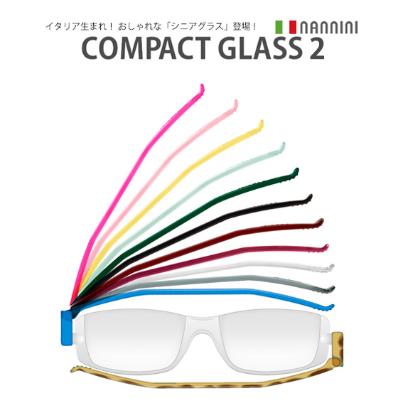 21f4d203fc3 Reading glasses glasses mother s day made in Italy NANNINI nannini compact  glass 2 glasses frame aged folding birthday mobile lightweight flat-screen  ...