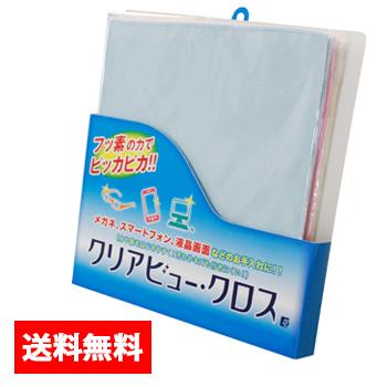 送料無料 サイモン クリアビュークロス 21x19cm ピンク ベージュ ブルー (1箱 3色各4枚入り)