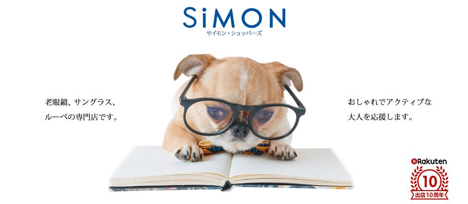 楽天市場老眼鏡やメガネのくもり止めアンチフォグなどのメガネ専門店