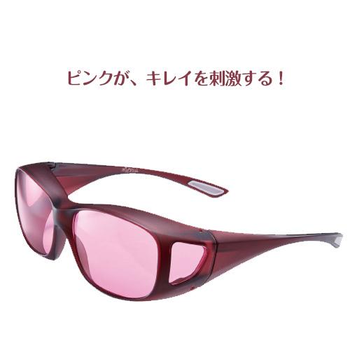 送料無料 東海光学 サングラス 美美ピンク