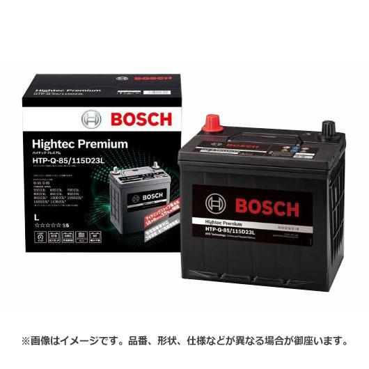 BOSCH ボッシュ Hightec Premium ハイテック プレミアム 充電制御車 対応 バッテリー HTP-Q-85R/115D23R | 55D23R 65D23R 70D23R 80D23R 85D23R 90D23R 95D23R 100D23R 105D23R 110D23R 115D23R メンテナンスフリー アイドリングストップ 充電制御 通常 車 長寿命