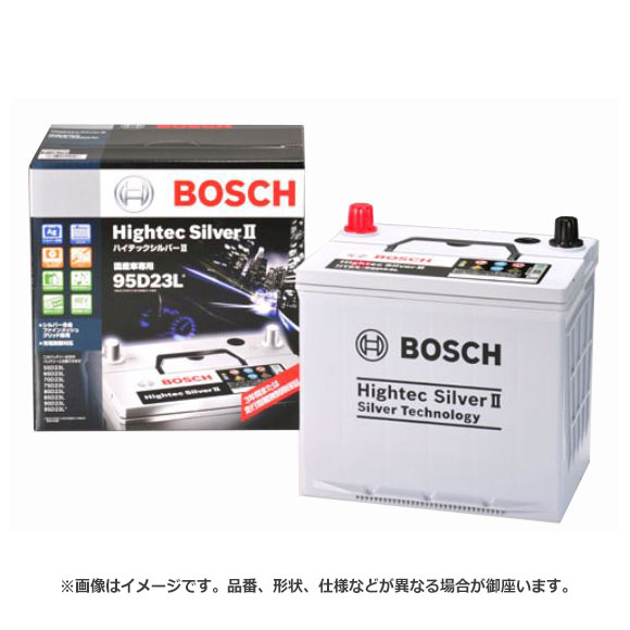 BOSCH ボッシュ Hightec Silver II ハイテックシルバー II 最高性能 バッテリー HTSS-55B19L   28B19L 34B19L 36B20L 38B19L 38B20L 40B19L 42B19L 44B19L 44B20L 46B19L 50B19L 55B19L ロングライフ メンテナンスフリー 大容量 ハイパワー 長持ち バッテリー交換