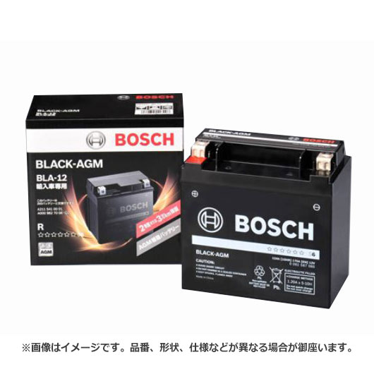 BOSCH ボッシュ BLACK - AGM バッテリー BLA-12(補機) | メンテナンスフリー ロングライフ バッテリー上がり バッテリー交換 始動不良 車 部品 メンテナンス 消耗品