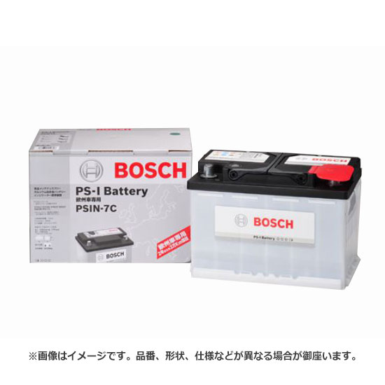BOSCH ボッシュ PS-I Battery PS-I バッテリー PSIN-7C | ロングライフ バッテリー上がり バッテリー交換 始動不良 車 部品 メンテナンス 消耗品
