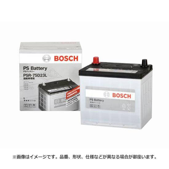 BOSCH ボッシュ PS Battery PS バッテリー 液栓タイプ メンテナンスフリーバッテリー  PSR-75D23L | 55D23L 65D23L 70D23L 75D23L 液栓タイプ カルシウムバッテリー 充電制御 車 メンテナンスフリー バッテリー上がり バッテリー交換 始動不良 車 部品 消耗品