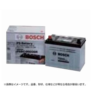 BOSCH ボッシュ PS Battery for Commercial Vehicle PS バッテリー トラック 商用車 用 PST-105D31R | 65D31R 75D31R 85D31R 95D31R 105D31R カルシウムタイプ バッテリー上がり バッテリー交換 始動不良 車 部品 メンテナンス 消耗品