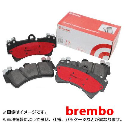 brembo ブレンボ ブレーキパッド フロント セラミック サーブ 9-5 EB205 EB235EB308 97~11 P59 048N   ブレーキ パッド 交換 部品 メンテナンス パーツ ポイント消化