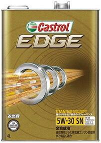 高い省燃費性能とエンジン保護性能を両立し幅広い車種に適合する高性能!!  Castrol カストロール エンジンオイル EDGE エッジ 5W-30 1L缶    5W30 1L 1リットル オイル 車 人気 交換 オイル缶 油 エンジン油