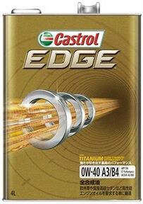 Castrol カストロール エンジンオイル EDGE エッジ 0W-40 20L缶 || 0W40 20L 20リットル ペール缶 オイル 車 人気 交換 オイル缶 油 エンジン油