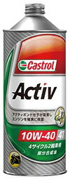Castrol カストロール エンジンオイル ACTIV 4T 10W-40 20L缶 || 10W40 20L 20リットル ペール缶 オイル 2輪 バイク 人気 交換 オイル缶 油 エンジン油