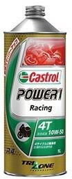 Castrol カストロール POWER1 RACING 4T 10W-50 20L缶||