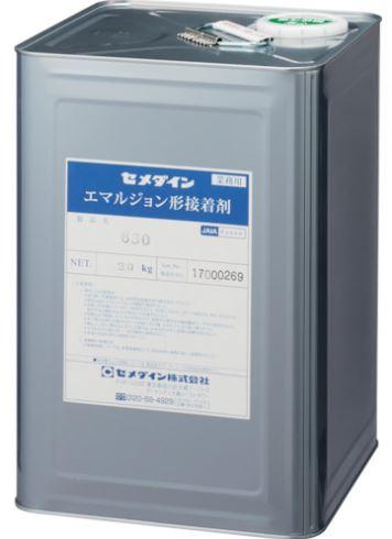 超激安特価 CEMEDINE セメダイン 630 20kg プラスチック 新品 送料無料 多用途 接着 AE-094
