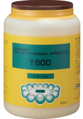 CEMEDINE セメダイン メタルロック Y600 2kg 缶 AY-021 | 2液 常温硬化 無溶剤 アクリル接着剤 構造強度 高せん断 高はく離 アクリル樹脂 金属 フェライト ネームプレート 接着 道路標識 組立