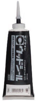 条件付き送料無料 CEMEDINE セメダイン 割引 ウッドシール 格安 価格でご提供いたします ブラック 500g SY-139 木質フロアー すき間 充填 フローリング材 巾木 隙間 充てん フローリング 木部 アクリル樹脂エマルション系シーリング材
