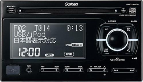HONDA ホンダ NWGN N-WGN エヌワゴン ホンダ純正 CD/USBチューナー WX-154CU 本体 2016.6~次モデル 08A00-4T0-250||
