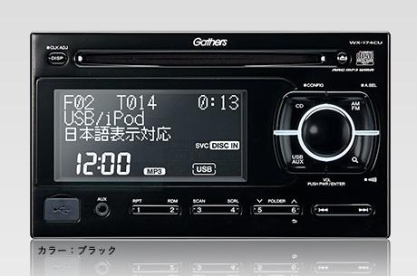 HONDA CD/USBチューナー 本体 純正 08A00-4W0-250   WX-174CU JADE 2018.5~仕様変更 ホンダ ジェイド