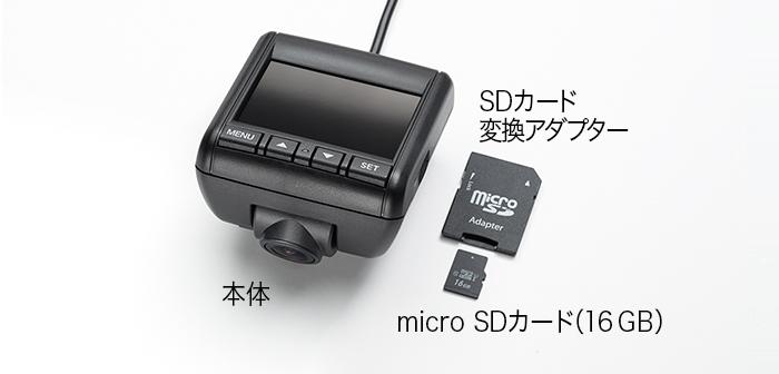 HONDA ホンダ 純正 NBOX N-BOX エヌボックス ドライブレコーダー 2018.4~仕様変更 08E30-PA2-A00||