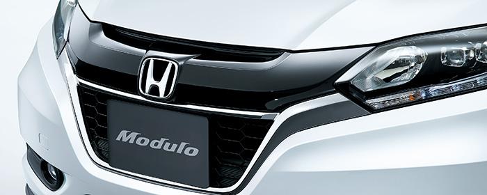 HONDA ホンダ VEZEL ヴェゼル ホンダ純正 フロントグリル Honda SENSING装備車用 [2016.3~次モデル][ 08F21-T7A-000A ]||