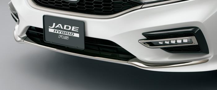 HONDA ホンダ 純正 JADE ジェイド ロアガーニッシュ フロント用 ブラッククロームメッキ 2018.5~仕様変更 08F23-T4R-000B||