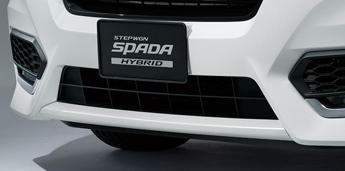HONDA ホンダ 純正 STEPWGN ステップワゴン フロントロアガーニッシュ オブシダンブルーパール 2017.9~仕様変更 08F23-TAA-070||
