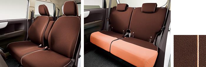 HONDA ホンダ 純正 NONE N-ONE エヌワン シートカバー 運転席ハイトアジャスター装備無し車/あんしんパッケージ装備車用 2017.12~仕様変更 08P32-T4G-AA0D||