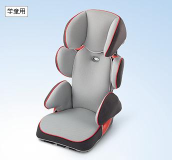 HONDA ホンダ 純正 JADE ジェイド Hondaジュニアシート 2018.5~仕様変更 08P90-E4R-001A||