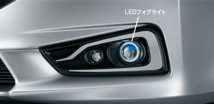 HONDA ホンダ 純正 GRACE グレイス LEDフォグライト クリア 2016.12~仕様変更 08V31-E3J-B00||