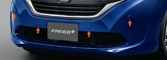 HONDA ホンダ 純正 FREED フリード フロントセンサー 本体 標準バンパー用 ブルーホライゾンメタリック 2017.9~仕様変更 08V66-TDK-090K||