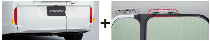 HONDA ホンダ STEPWGN ステップワゴン ホンダ純正 Rセンサーインジケーターパッケージ STEPWGN用/ ミルクグラスP [2016.1~次モデル][ 08Z01-TAA-070B ]||