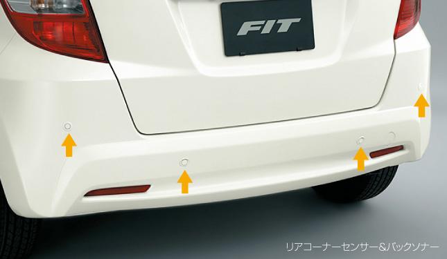 HONDA ホンダ FIT フィット ホンダ純正 リアコーナーセンサー&バックソナー(本体+取付アタッチメント)セット【 2012.05~次モデル】||