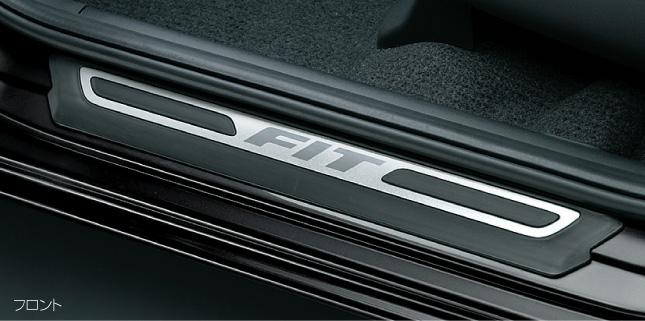 HONDA ホンダ FIT フィット ホンダ純正 ステップガーニッシュ(LEDイルミ無し)【 2012.05~次モデル】||