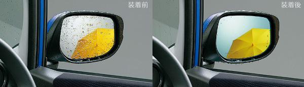 HONDA ホンダ FIT フィット ホンダ純正 アクアクリーンミラー【 2013.01~次モデル】||