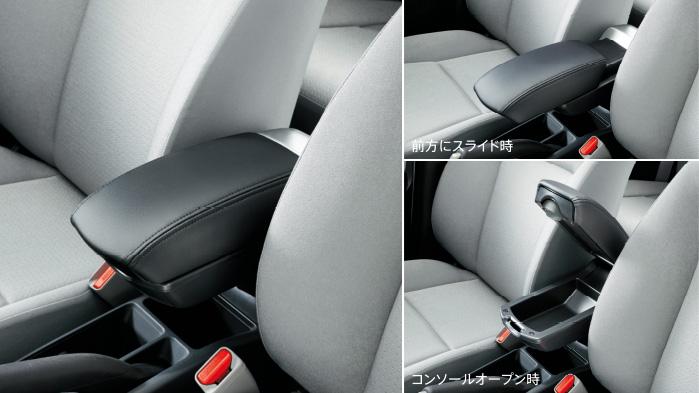HONDA ホンダ FIT フィット ホンダ純正 ベースキット (アームレスト付センターコンソールボックス装備車用) 【 2013.9~次モデル】||