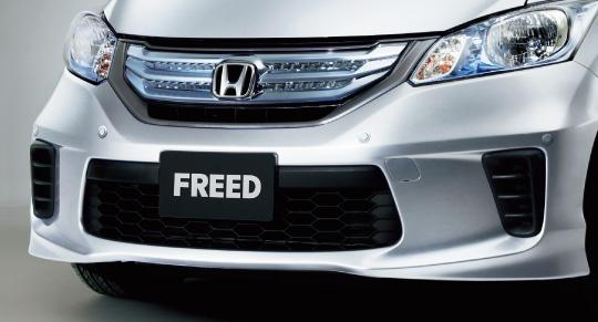 HONDA ホンダ FREED フリード ホンダ純正 フロントセンサー本体+取付アタッチメント【 2011.10~2012.3】||