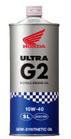 HONDA ホンダ 純正 エンジンオイル ウルトラ G2 10W-40 20L 缶 SL/MA | 10W40 20L 20リットル ペール缶 オイル 2輪 バイク 人気 交換 オイル缶 油 エンジン油