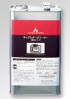 HONDA ホンダ 純正 キャブレタークリーナー 原液タイプ 4L||
