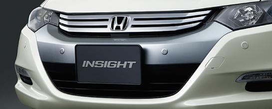 HONDA ホンダ INSIGHT インサイト ホンダ純正 フロントセンサー+取付アタッチメント 2010.10~2011.9||