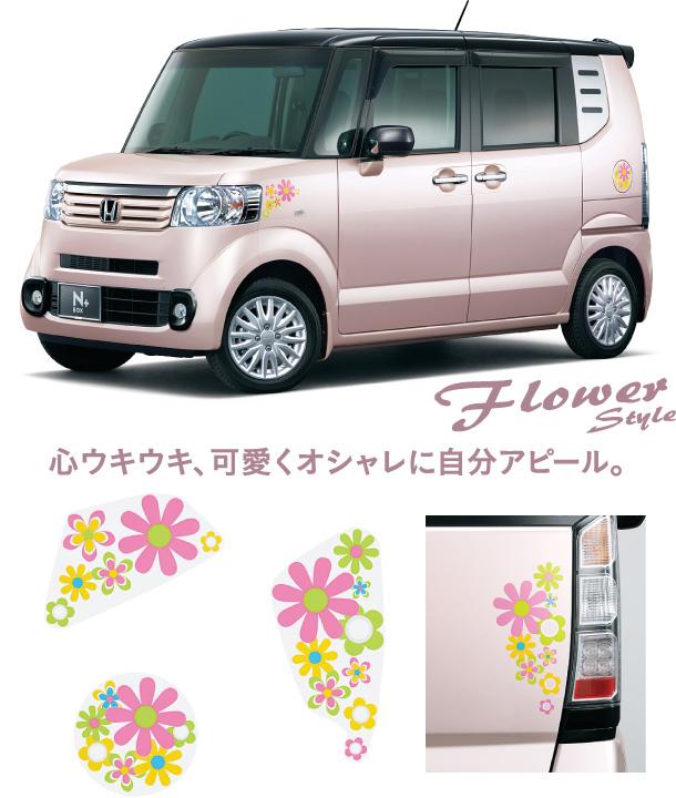 HONDA ホンダ 純正 NBOX+ N-BOX+ plus エヌボックスプラス デカール フラワー 2012.7~2012.11||