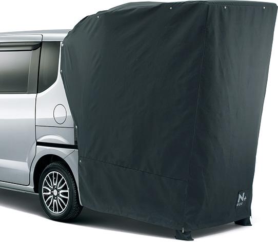 HONDA ホンダ 純正 NBOX+ N-BOX+ plus エヌボックスプラス テールゲートカーテン 2013.12~次モデル||
