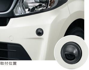 HONDA ホンダ NWGN N-WGN エヌワゴン ホンダ純正 コーナーカメラシステム 本体+取付アタッチメント+コントロールユニット/メーカーオプション、ディスプレイオーディオ用 2013.11~次モデル||