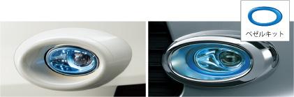 ホンダ 純正 ODYSSEY オデッセイ 高級品 RB3 RB4 カタログ パーツ HONDA ホンダ純正 取付アタッチメント S 標準装備バンパーM ガーニッシュ LEDフォグライト 送料無料限定セール中 M + LEDフォグアタッチメント Li用 2011.10~次モデル