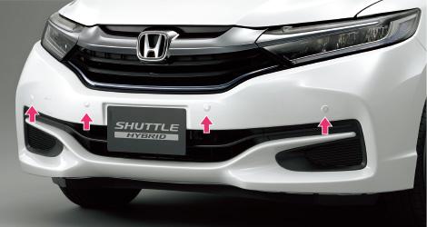 HONDA ホンダ SHUTTLE シャトル ホンダ純正 センサーインジケーターパッケージ フロント用 【 2015.5~次モデル】||