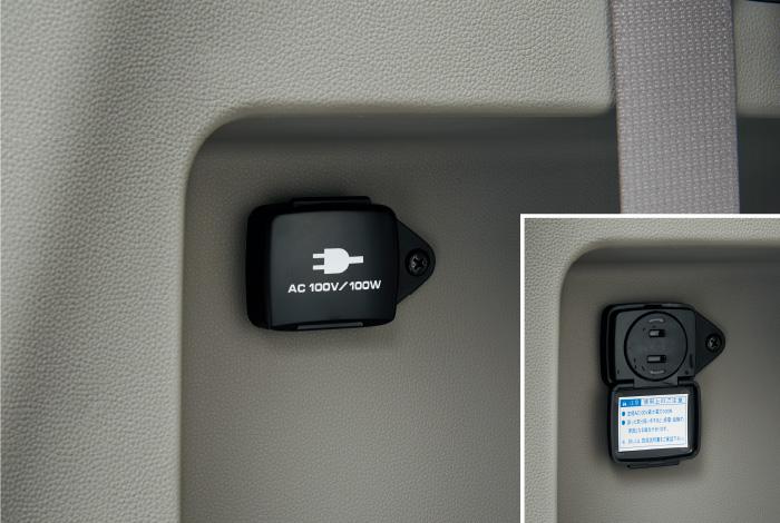 HONDA ホンダ STEPWGN ステップワゴン ホンダ純正 ACコンセント(100V/100W)【 2015.4~次モデル】||